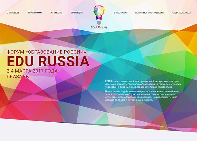 Edu Russia Forum